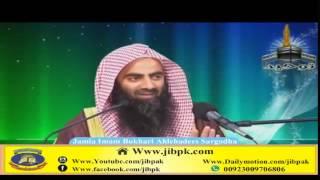 Ahle Hadees Aur Deoband Main Kiya Farq Hai