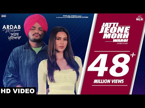 jatti-jeone-morh-wargi-(official-song)-sidhu-moose-wala-feat-sonam-bajwa-|-ardab-mutiyaran-18th-oct