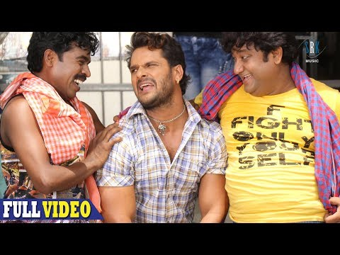 Bhail Ka Ba Duniya Ke | Khesari Lal Yadav | Bhojpuri Movie Full Song | Main Sehra Bandh Ke Aaunga