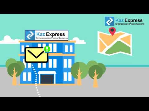 KazExpress - Транспортная компания грузоперевозок