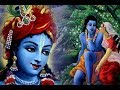 Hare Rama Hare Krishna | Krishna Kirtan | New Krishna Songs Collection
