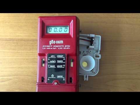 Дозиметр Берег Ири 1 Инструкция - фото 8