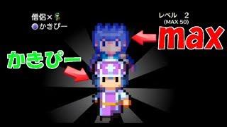 【アプリ実況】幽体化したmaxがかきぴーの中に入って戦う