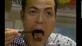 出演者:田中要次 CM名:「-----」篇 商品名:すき焼のたれ 企業名:...