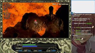 Ys II Chronicles: Ancient Ys Vanished - The Final Chapter #2 Финал