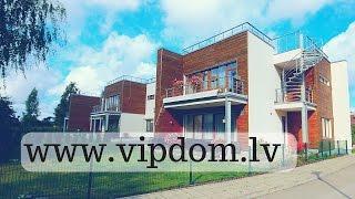 Купить дом в Марупе. Варпу 11. Real Estate Riga(Купить рядный дом в Рижском районе, Марупе. Варпу 11. Продается эксклюзивный дом. Позвоните нам и мы покажем..., 2016-03-18T08:37:57.000Z)