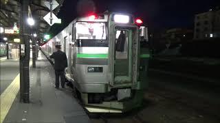 【滑らかに発車!】函館本線 733系+721系 区間快速いしかりライナー江別行き 小樽駅