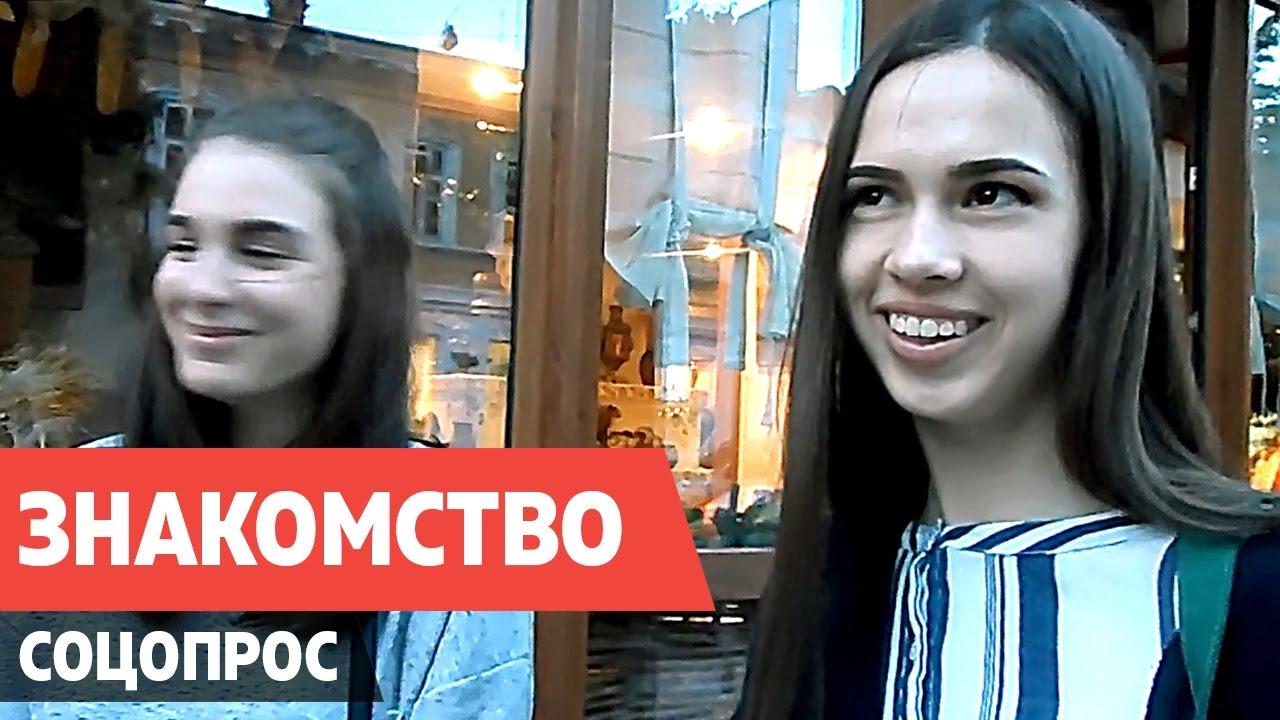 Русские парни знакомятся на улице с девушками