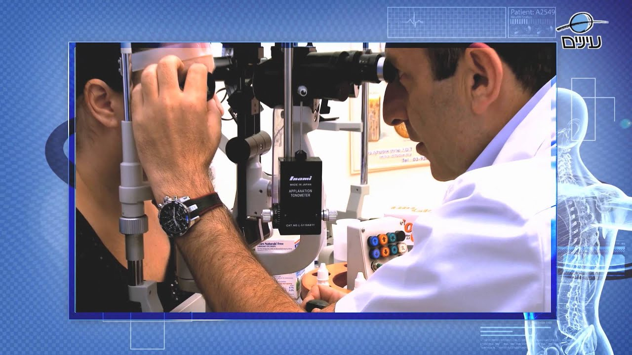 "Max Shemesh: דר' גבי שמש מרכז רפואי ""עיניים"" Dr' Gabi Shemesh"