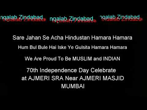 Indian Muslim's Celebrates 70th Independence Day In Mumbai