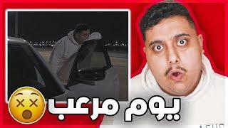 قصص عبدالله | طفت السيارة علينا في وسط الصحراء المهجورة 😱 !!!