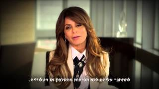 Paula Abdul Is Keeping It Together (Hebrew)