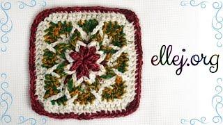 Квадратный мотив Польская звезда • Вязание крючком для начинающих. Crochet granny square.