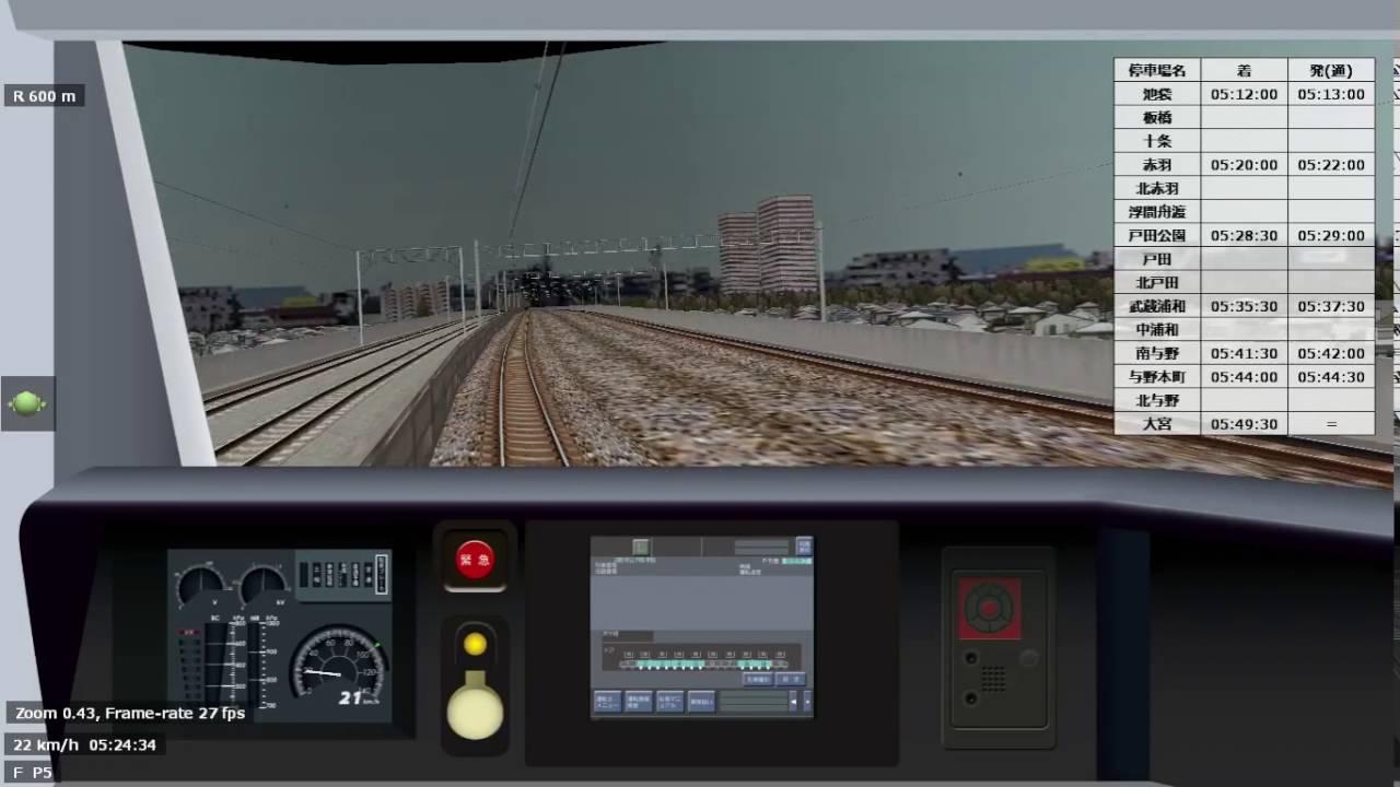 BVE 沿線がリアルな埼京線を運転...