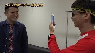 MBS・大阪チャンネルで毎週水曜深夜1時59分~放送の「関西発!才能発掘T...