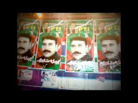 Ch Asad Zaman Cheema