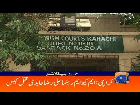 Geo Headlines 10 AM | MQM Rehnuma Ali Raza Abidi Murder Case | 20 July 2019