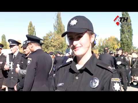 АТН Харьков: Присяга первокурсников в ХНУВД - 12.10.2018