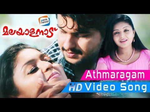 ATHMARAGAM   MALAYALANADU   Video Song   Latest Malayalam Movie Song