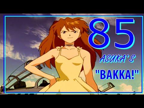All 85 Asuka's