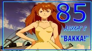 "All 85 Asuka's ""BAKA!""'s Compilation in Evangelion"