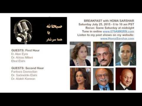 BREAKFAST with HOMA SARSHAR 07 25 2015
