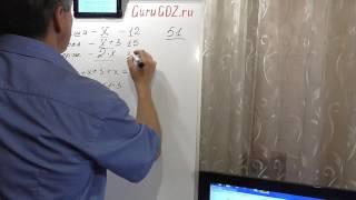 Задача номер 204 по Математике 6 класс Виленкин