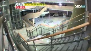 런닝맨 런닝올림픽(236회)#18