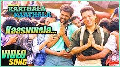 Kaasumela Video Song | Kadhala Kadhala Tamil Movie | Kamal Haasan | Prabhu Deva | Karthik Raja