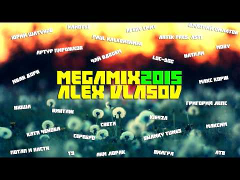 Макс Корж - Жить в кайф (GreaTest Mashup 2013) - слушать онлайн и скачать mp3 в максимальном качестве