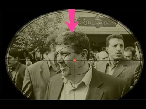 New video of associate of Mehdi Hashemi  Abbas Yazdani released by Tasnim News Agency