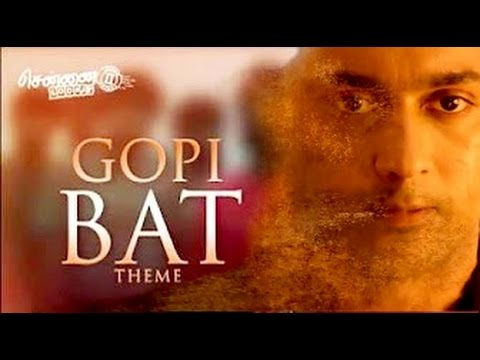 Gopi Bat BGM - Masss Suriya Version - Gopi...