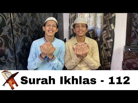 Surah Ikhlas - 112 with Urdu translation | ZAID | ZAAHID