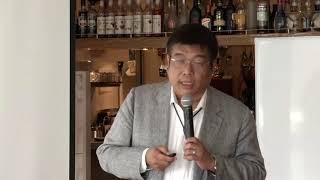 2019.09 tsumikiのやさしい運用報告会【レオス・キャピタルワークス 藤野さん】