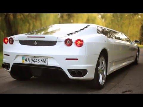 Ferrari лимузин в Житомире на свадьбу,свадебный кортеж в Житомире,лимузин на свадьбу в Житомире.