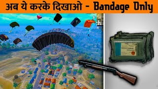 No Health and NO Booster 😥 - ONLY Bandege Use Challenge in PUBG Mobile Gameplay