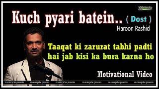 Kuch pyari batein ( Dost ) | Motivational Video | Haroon Rashid | zz enterprise presents