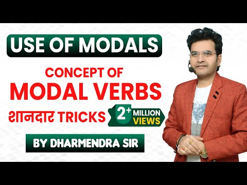 Concept Of Modal Verbs In English Grammar By Dharmendra Sir | For SSC CGL/CHSL/BANK PO/CPO/UPSC