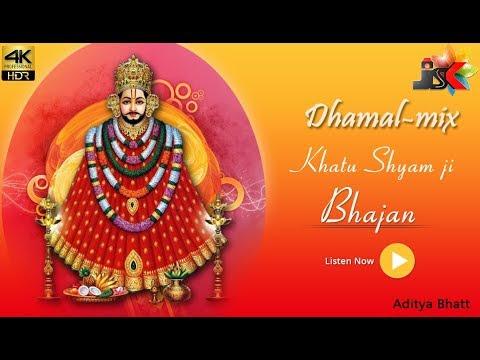 Khatu Shyam Dhamal-Mix Bhajan l Ritu Panchal l Shri Shyam Janm Utsav  Barnagar MP l Aditya Bhatt l