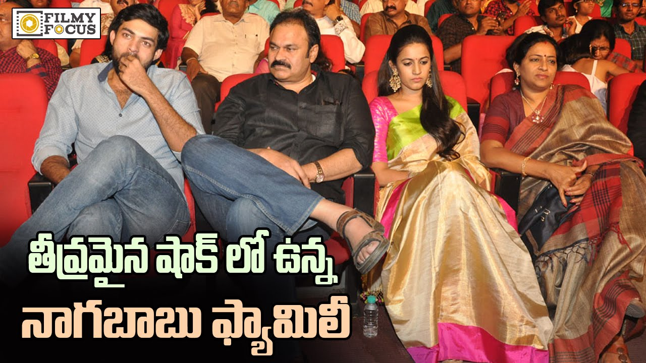 Naga Babu Family Shock...
