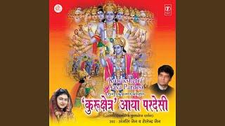 Main Pardesi Hoon Pehli Baar Aaya Hoon Darshan Karne Kurukshetra Darbar Aaya Hoon