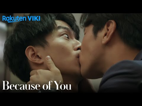 Because Of You 2020 - EP8 | First Kiss