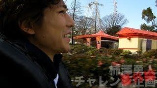 ミュージカル「スリル・ミー」 2013年3月14日(木)~3月24日(日) 天王洲 ...