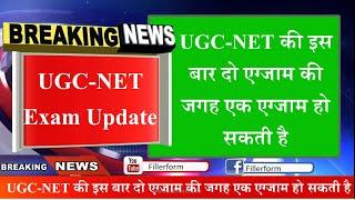 UGC NET Exam Online date | ugc net exam date 2020 | UGC NET 2020 | NET Exam date #net, #netexam