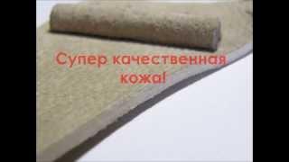 GymGrips ZHEZHERA / Гимнастические накладки ZHEZHERA(http://zhezhera.ucoz.net Гимнастические накладки
