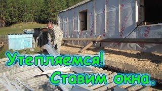 2 qavatda ta'mirlash. Ajratishga, tom, Deraza 1-qism. (08.18 g) Brovchenko Oila.