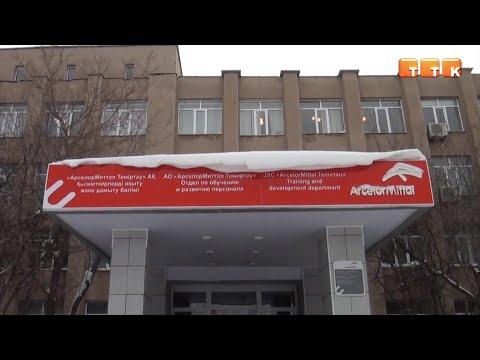Сотрудники компании «АрселорМиттал Темиртау» постигают технологии Agile