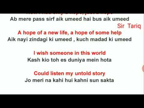 Untold Story By Hareem Ahmed Faisalabad