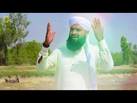Suhno Baghdad Waro    Ahmed Ali Hussaini   HD ManQabat 2018-19