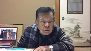 第14回『日本犬に就いて金指光春が語る』Q&A 20161206 Mitsuharu Kana...